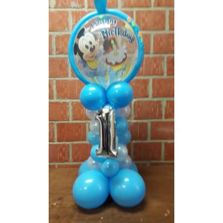 Ballon joyeux anniversaire multi